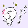Pretty baby cat 1 Wiki