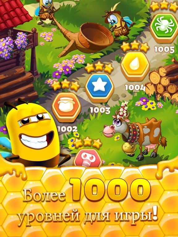 Скачать Bee Brilliant