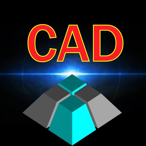 CAD Explorer for Mac