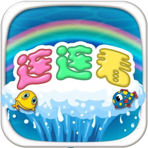 连连看单机版:全民都爱玩的休闲游戏 iOS App