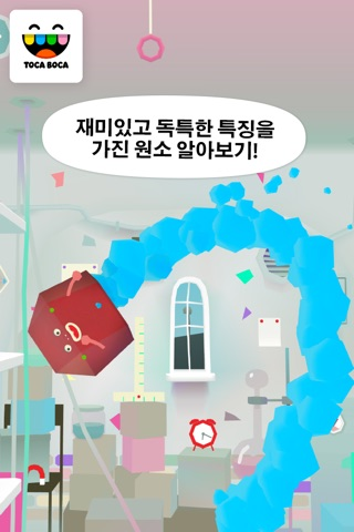 Toca Lab: Elements screenshot 3