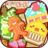 大人のお絵かきパズル~洋菓子店ローズ