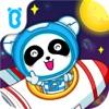 Ролевые игры—BabyBus