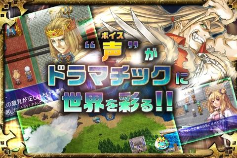 RPG アルファディア ジェネシス screenshot 4