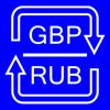 Intemodino Group s.r.o. - British Pound / Russian Ruble converter  artwork