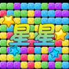 Guo Pan - 快乐农场星星(单机版游戏) artwork