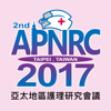 DigiOrange Solutions, Inc - The 2nd APNRC 2017 artwork