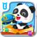 ベビー職業認識-BabyBus 子供・幼児向け知育アプリ