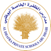 ETH - Al Dhafra Private School artwork