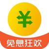 360借条-免息借钱神器