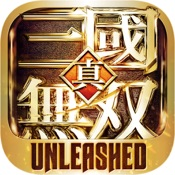 Dynasty Warriors Unleashed Hack Resources (Android/iOS) proof