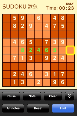 Sudoku (Free) screenshot 4