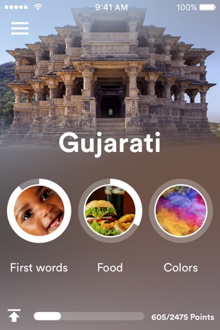 uTalk Classic Learn Gujarati screenshot 1