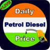 Petrol Diesel Rate Live Wiki