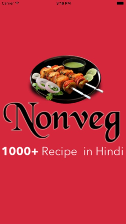Non veg recipe in hindi by pt patel non veg recipe in hindi forumfinder