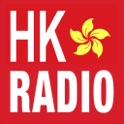 HK Radio - Hong Kong Radios icon