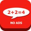 Math Genie No Ads - New Addicting Free Games
