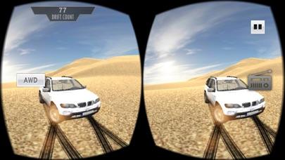 ドバイデザートサファリ車ドリフトVRのスクリーンショット5