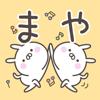 MAYA Stickers Wiki