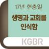 2017현충일특별집회 Wiki