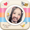 Funny Stickers - Perfect Photo Frame Editor Camera