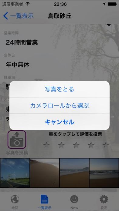 West Japan Travel-3