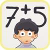 Sumas – ejercicios de matemáticas divertidas