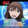 パチスロ輪廻のラグランジェ【777NEXT】