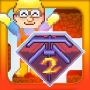 Treasure Miner 2 - a gold mining sandbox adventure