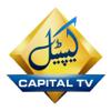 Basit Sheikh - Capital Tv (Official) artwork