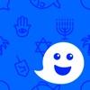 uTalk Classic Apprendre Hébreu