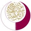 Eid Donation