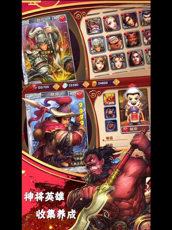 异次元英雄传-首款充值没有VIP的精品卡牌游戏