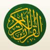 Kuran-ı Kerim - Sesli Sureler - 114 Adet