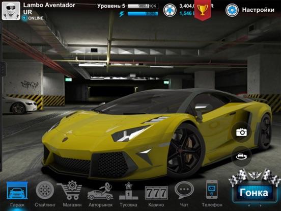 Tuner Life Racing Online для iPad