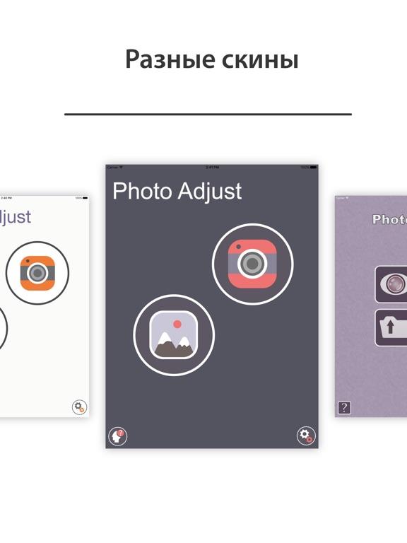 Photo Adjust Pro Скриншоты11