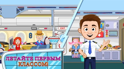 Скриншот My Town : Airport