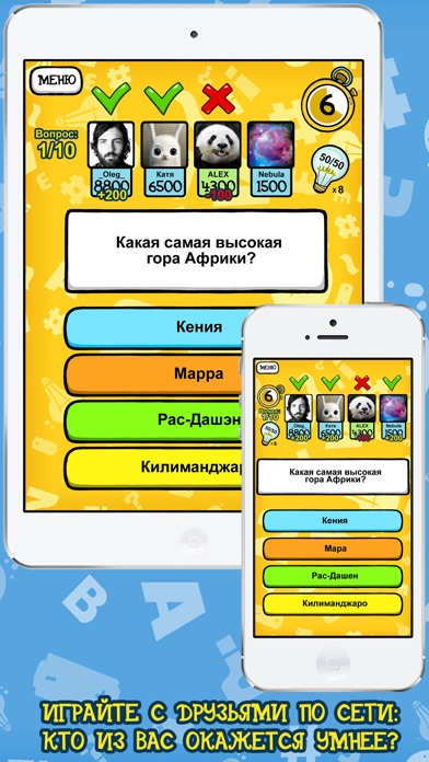 Зарядка для мозгов 3 Скриншоты5