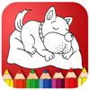 Coloring Paw Page Drawing Patrol Games Wiki