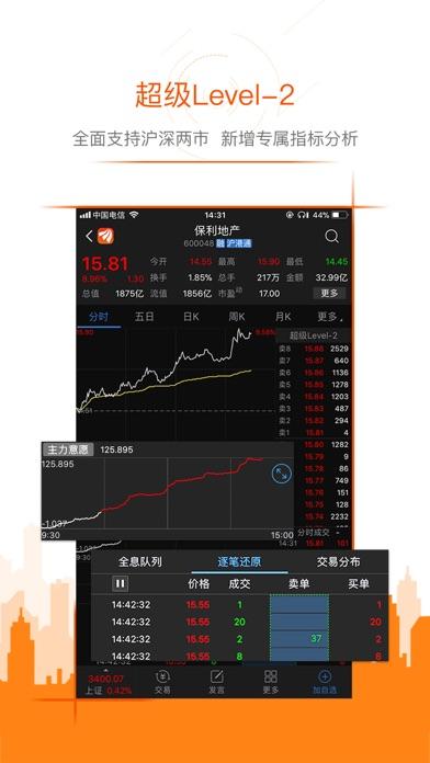 财经资讯_东方财富领先版-财经资讯股票开户|AppReportonMobileAction