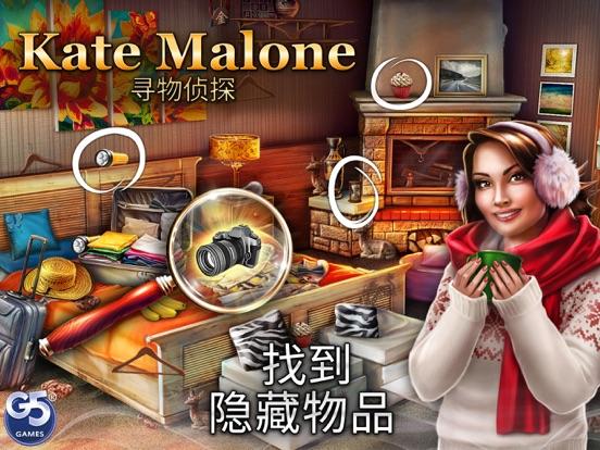 Kate Malone