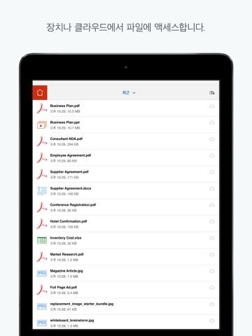 Adobe Acrobat Reader screenshot 4