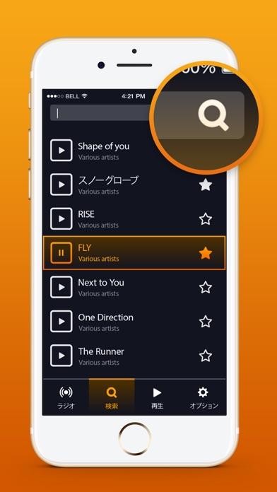 Music Box FM ( ミュージック... screenshot1