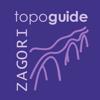 download Zagori topoguide