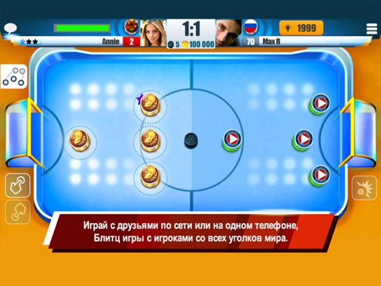 Mini Hockey Championship на iPad