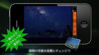 Night FX screenshot1