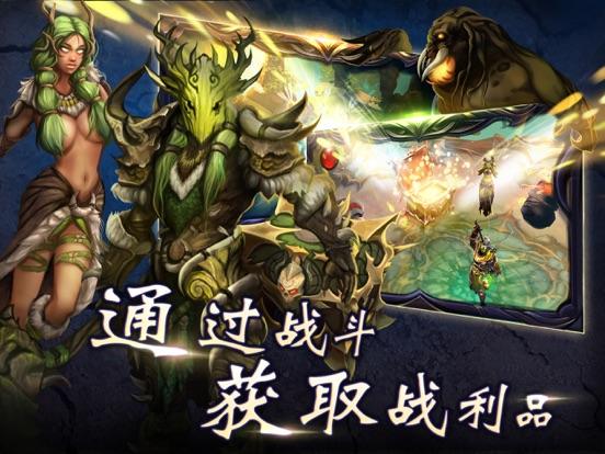 剑魂:猛烈之战