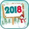 新年Greting 2018