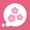 桜のきもち - 桜の状態や開花・満開予想日がわかる!
