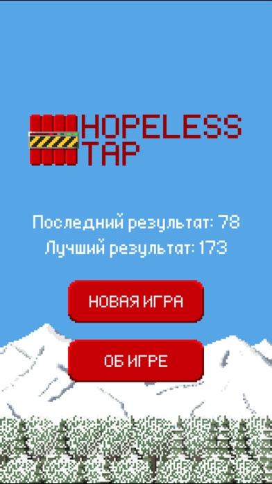 Hopeless Tap Screenshot